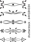 design elements set | Shutterstock .eps vector #644184334