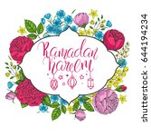 template vector greeting card...   Shutterstock .eps vector #644194234