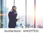angry businessman is calling... | Shutterstock . vector #644197531