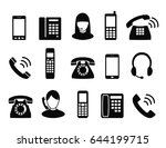 phone vector icon | Shutterstock .eps vector #644199715