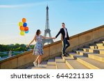 romantic couple with colorful... | Shutterstock . vector #644221135