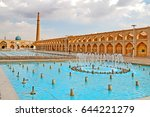 blur in iran   the old square... | Shutterstock . vector #644221279