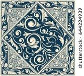 vintage ornate decorative... | Shutterstock .eps vector #644224939