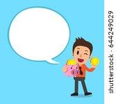 cartoon businessman carrying... | Shutterstock .eps vector #644249029