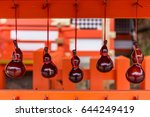 hanging dried bottle gourds at... | Shutterstock . vector #644249419