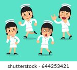 cartoon female nurse character... | Shutterstock .eps vector #644253421