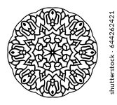 vector monochrome contour... | Shutterstock .eps vector #644262421