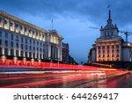 sofia  bulgaria  april 29  2017 ... | Shutterstock . vector #644269417