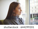 professional cute pensive... | Shutterstock . vector #644299201
