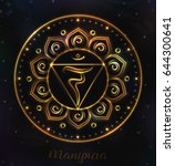 vector eps10. the 3st chakra... | Shutterstock .eps vector #644300641