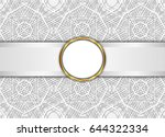 circle label and abstract...   Shutterstock .eps vector #644322334