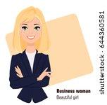 young cartoon businesswoman...   Shutterstock .eps vector #644360581