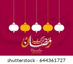 illustration of ramadan mubarak ... | Shutterstock .eps vector #644361727