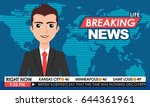 internet tv breaking news male... | Shutterstock .eps vector #644361961