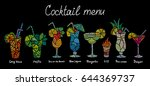 cocktails vector set for menu... | Shutterstock .eps vector #644369737