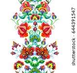whimsical folk art ornament  ... | Shutterstock . vector #644391547