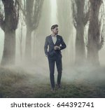 young handsome businessman... | Shutterstock . vector #644392741