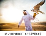 arabian man walking  in the... | Shutterstock . vector #644395669