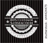 100  customer satisfaction... | Shutterstock .eps vector #644424475