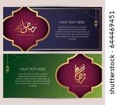 ramadan kareem design... | Shutterstock .eps vector #644469451