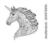 drawing unicorn zentangle style ... | Shutterstock .eps vector #644476054