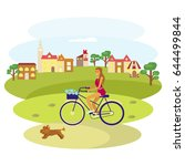 young girl rides a bike with... | Shutterstock .eps vector #644499844
