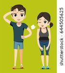 simple exercise with a lover.... | Shutterstock .eps vector #644505625