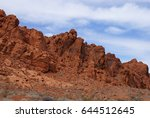 erosion of landform | Shutterstock . vector #644512645
