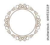 decorative frames .vector... | Shutterstock .eps vector #644513119