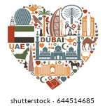 symbols of the united arab... | Shutterstock .eps vector #644514685