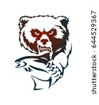 hand drown bear with a salmon.... | Shutterstock .eps vector #644529367