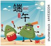 vintage chinese rice dumplings... | Shutterstock .eps vector #644530204