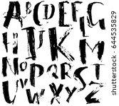 hand drawn dry brush font.... | Shutterstock .eps vector #644535829