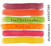 set of real watercolor brush... | Shutterstock .eps vector #644547589