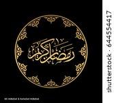 ramadan mubarak creative... | Shutterstock .eps vector #644554417