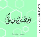 ramadan kareem simple... | Shutterstock .eps vector #644566024