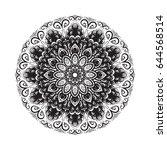 hand drawn vector illustration... | Shutterstock .eps vector #644568514