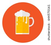 mug of beer flat icon for web... | Shutterstock .eps vector #644570161