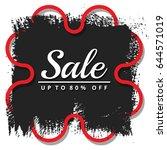 sale brush stroke banner | Shutterstock .eps vector #644571019