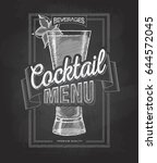chalk drawing typography... | Shutterstock .eps vector #644572045