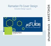 ramadan kareem simple... | Shutterstock .eps vector #644573434
