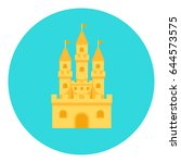 sand castle color icon. flat... | Shutterstock .eps vector #644573575