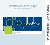 ramadan kareem simple... | Shutterstock .eps vector #644573581