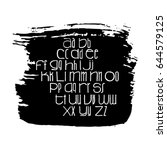 hand drawn latin alphabet.... | Shutterstock .eps vector #644579125