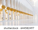 grand mosque abu dhabi | Shutterstock . vector #644582497
