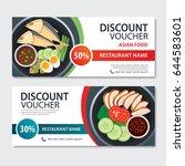 discount voucher asian food... | Shutterstock .eps vector #644583601