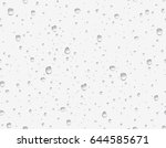 seamless pattern realistic pure ... | Shutterstock .eps vector #644585671