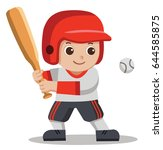 a cute boy hitting ball with... | Shutterstock .eps vector #644585875