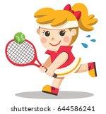 a beautiful girl  tennis player ... | Shutterstock .eps vector #644586241