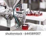 hard mechanism of packing ready ... | Shutterstock . vector #644589007